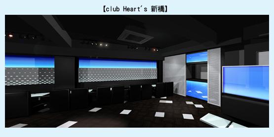 店舗デザイン イメージ画像・パース事例16