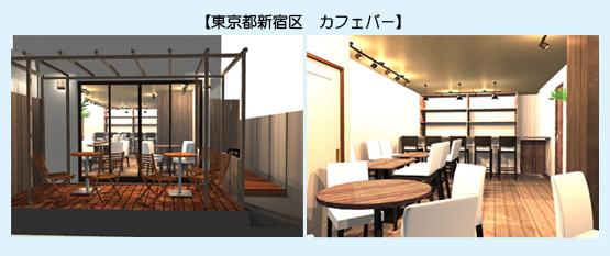 店舗デザイン イメージ画像・パース事例37