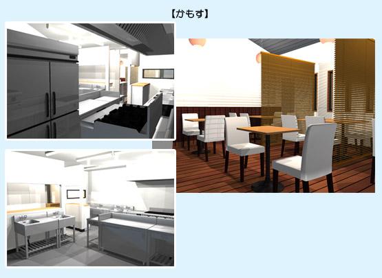 店舗デザイン イメージ画像・パース事例39