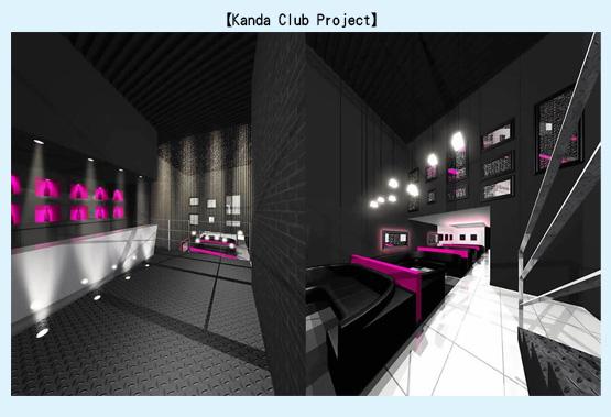 店舗デザイン イメージ画像・パース事例10