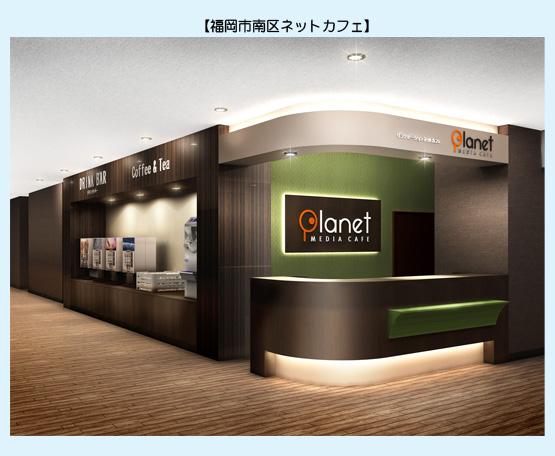 店舗デザイン イメージ画像・パース事例05