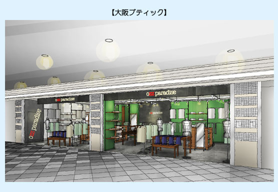 店舗デザイン イメージ画像・パース事例44
