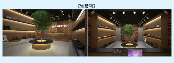 店舗デザイン イメージ画像・パース事例53
