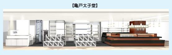 店舗デザイン イメージ画像・パース事例15