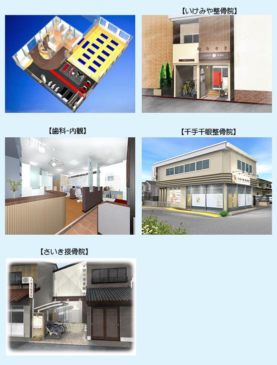 店舗デザイン イメージ画像・パース事例30
