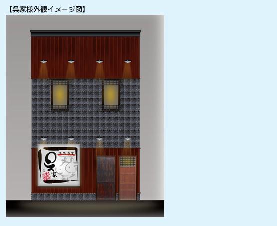 店舗デザイン イメージ画像・パース事例35