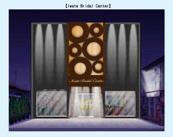 店舗デザイン イメージ画像・パース事例32