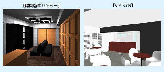 店舗デザイン イメージ画像・パース事例24