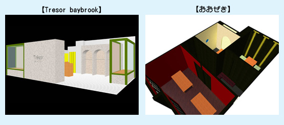 店舗デザイン イメージ画像・パース事例28