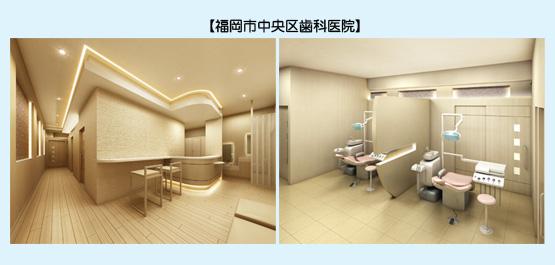 実際にデザイン提案で作成したイメージ画像(CGパース)06