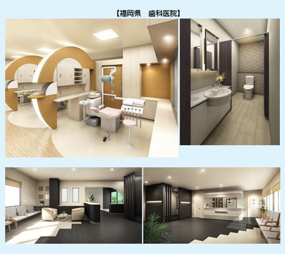 店舗デザイン イメージ画像・パース事例04