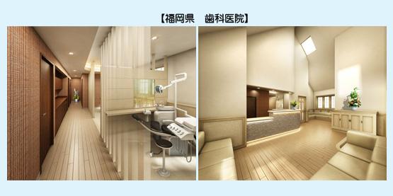 店舗デザイン イメージ画像・パース事例03