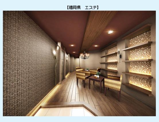 店舗デザイン イメージ画像・パース事例02