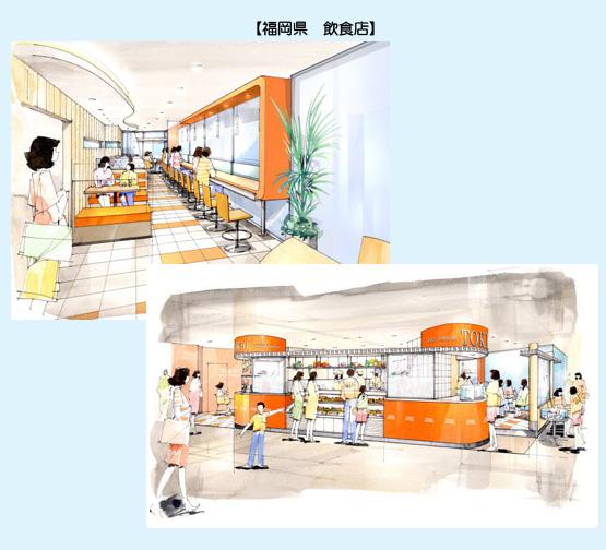 店舗デザイン イメージ画像・パース事例46