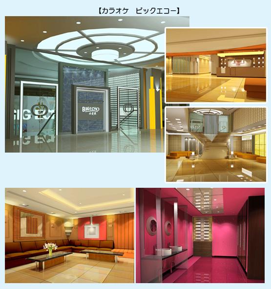 店舗デザイン イメージ画像・パース事例09