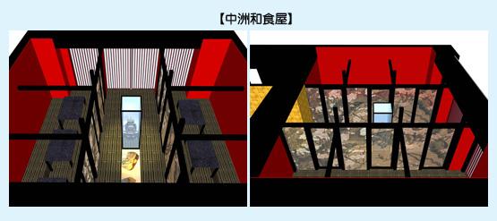 店舗デザイン イメージ画像・パース事例20