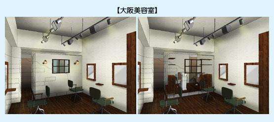 店舗デザイン イメージ画像・パース事例43