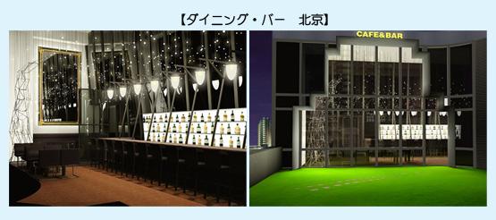 店舗デザイン イメージ画像・パース事例26
