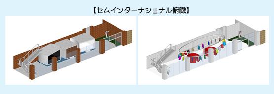 店舗デザイン イメージ画像・パース事例31
