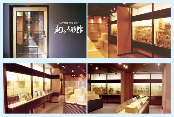 オフィス・ホテル・スクール・ジム 内装デザイン事例96