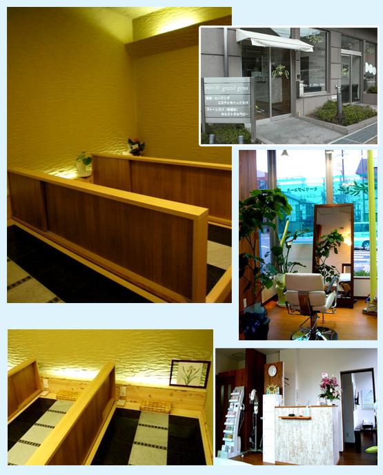 オフィス・ホテル・スクール・ジム 内装デザイン事例73