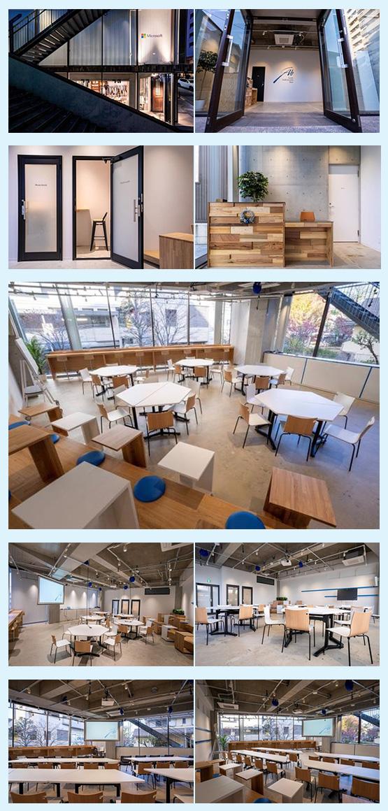 オフィス・ホテル・スクール・ジム 内装デザイン事例1