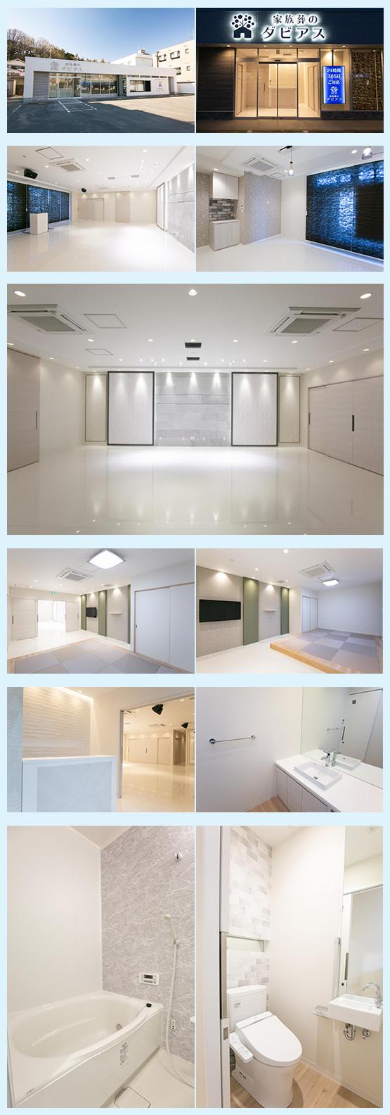 オフィス・ホテル・スクール・ジム 内装デザイン事例7