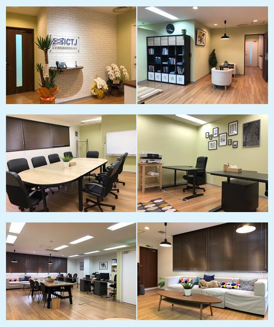 オフィス・ホテル・スクール・ジム 内装デザイン事例48