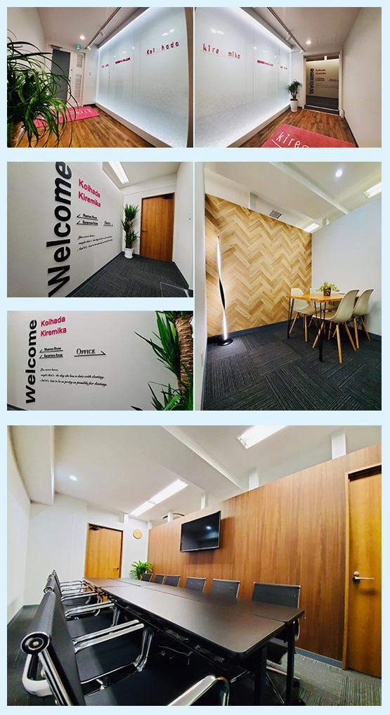 オフィス・ホテル・スクール・ジム 内装デザイン事例56