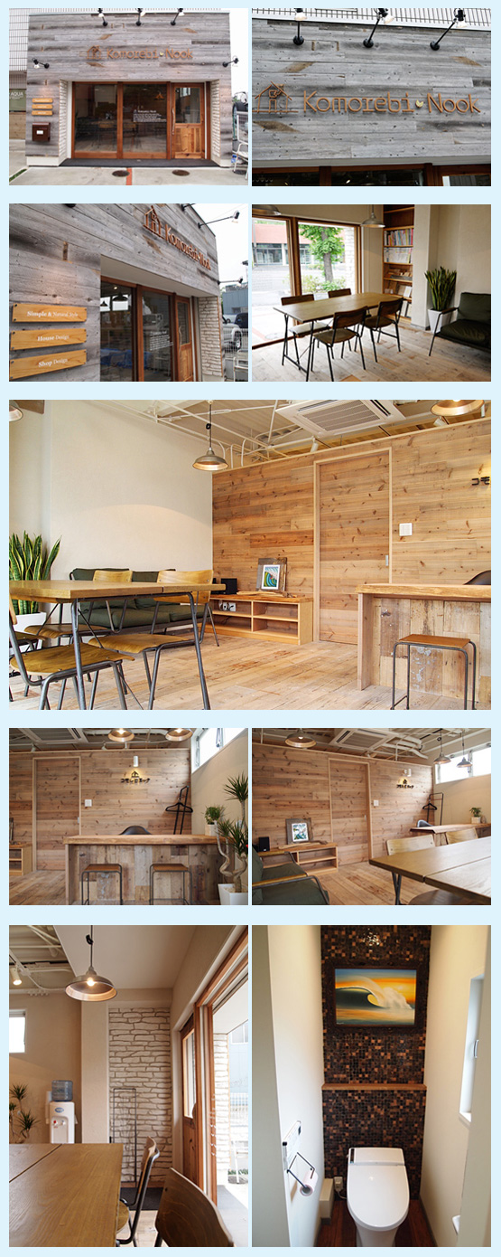 オフィス・事務所・学習塾 内装工事の施工例5