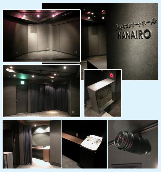 オフィス・ホテル・スクール・ジム 内装デザイン事例80