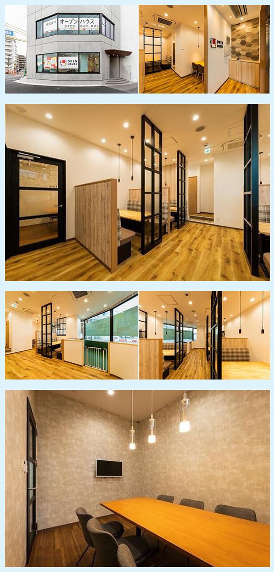 オフィス・ホテル・スクール・ジム 内装デザイン事例16