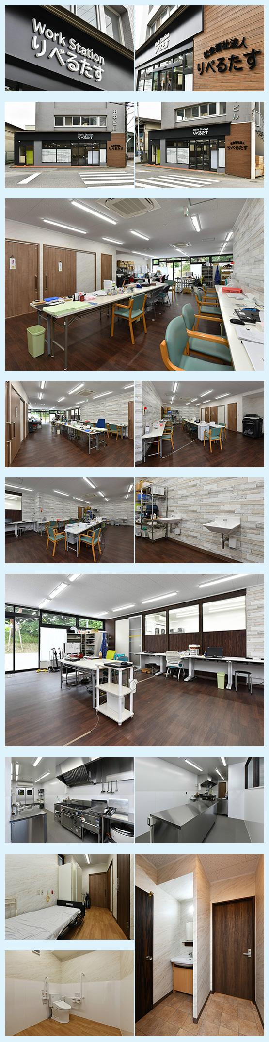 オフィス・ホテル・スクール・ジム 内装デザイン事例10