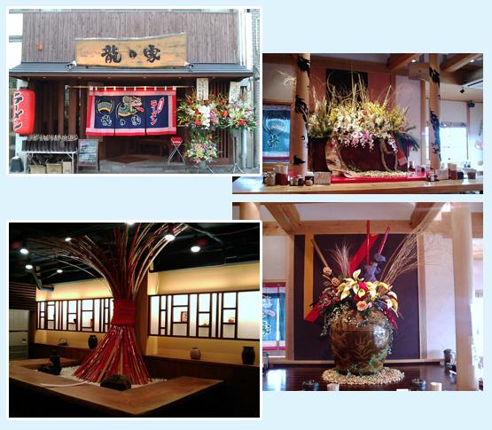 ラーメン・中華料理 内装工事の施工例1