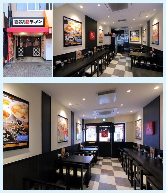 ラーメン屋・中華料理店 内装デザイン事例52