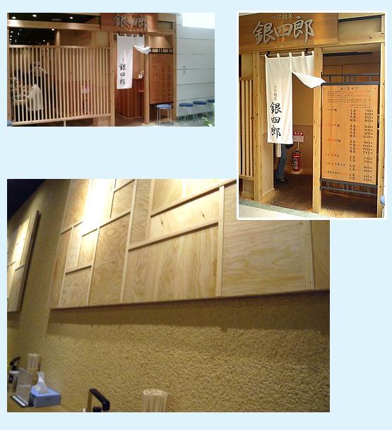 ラーメン・中華料理 内装工事の施工例3