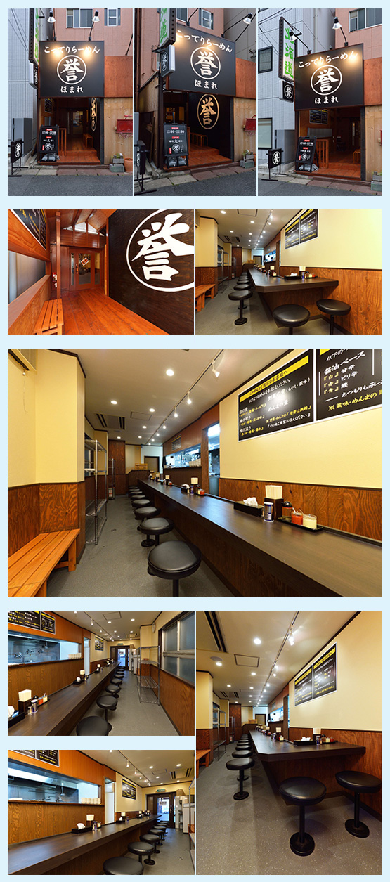 ラーメン屋・中華料理店 内装デザイン事例34