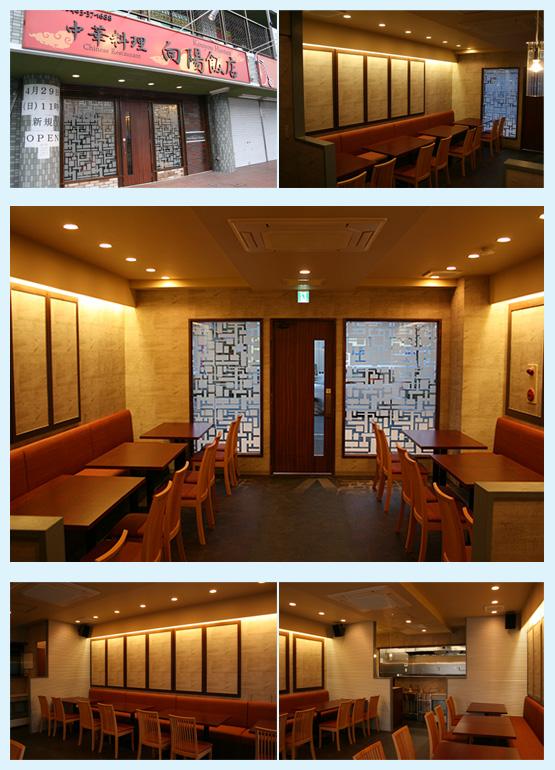 ラーメン屋・中華料理店 内装デザイン事例43