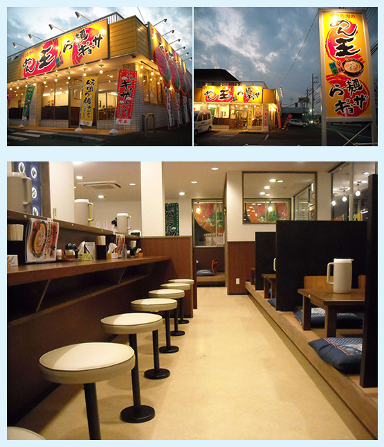 ラーメン屋・中華料理店 内装デザイン事例55