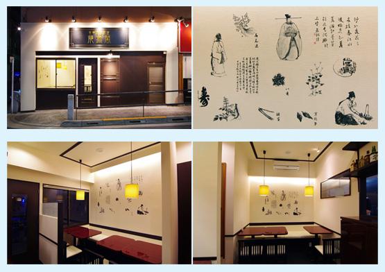 ラーメン・中華料理 内装工事の施工例5