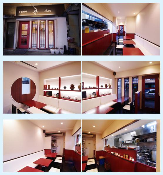 ラーメン屋・中華料理店 内装デザイン事例50