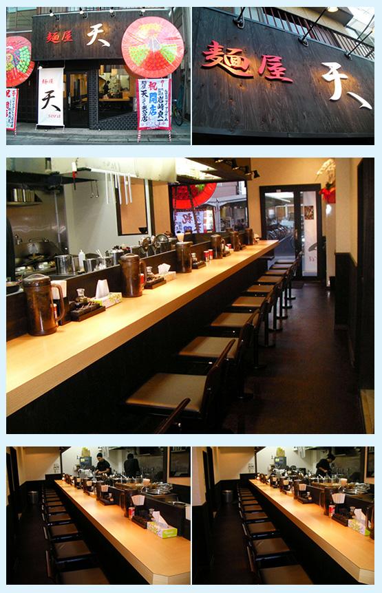 ラーメン屋・中華料理店 内装デザイン事例46