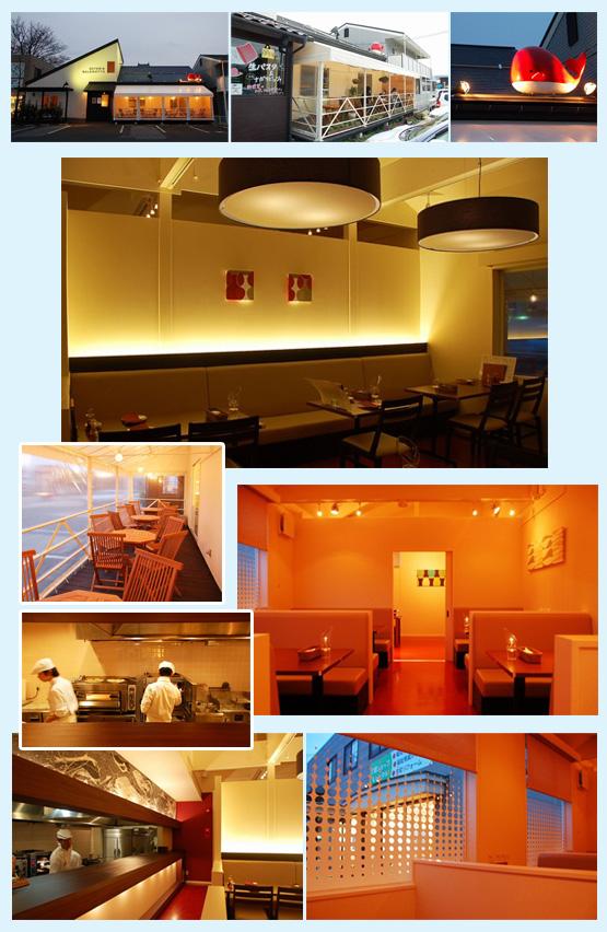 レストラン・イタリアン・フレンチ 内装デザイン事例44