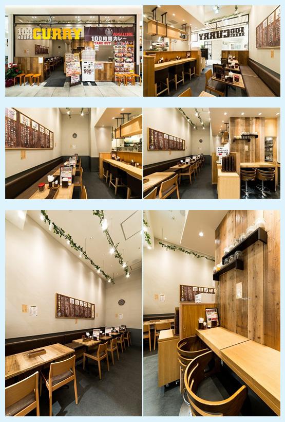 レストラン・イタリアン・フレンチ 内装デザイン事例38