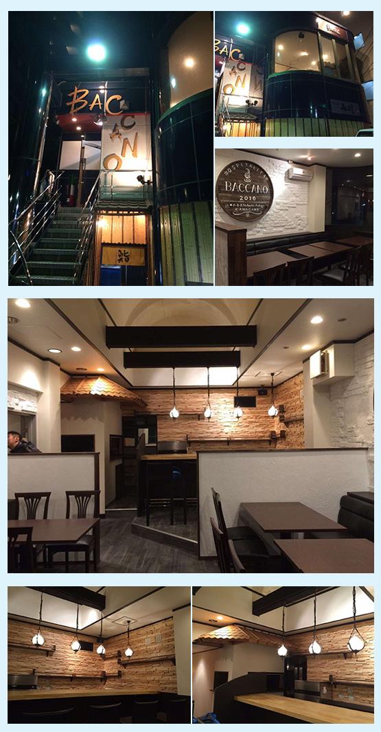 レストラン・イタリアン・フレンチ 内装デザイン事例22