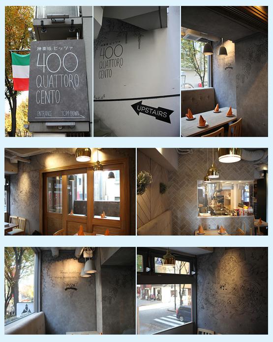 レストラン・イタリアン・フレンチ 内装デザイン事例26
