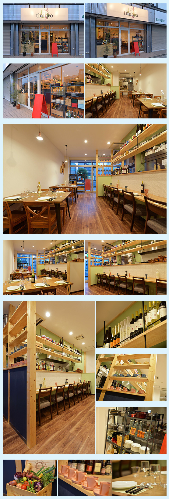 レストラン・イタリアン・フレンチ 内装デザイン事例2