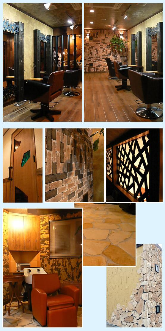 美容室・サロン・エステ・ネイル 内装工事の施工例3