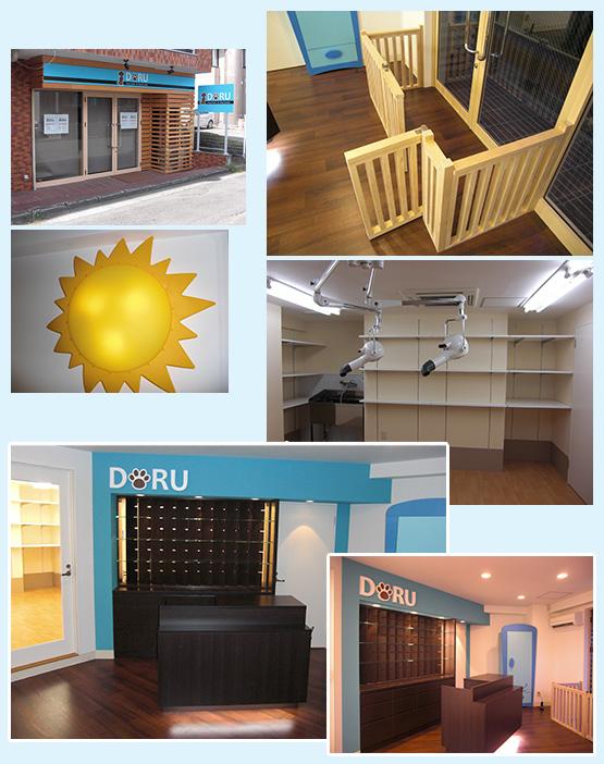 美容室・サロン・エステ・ネイル 内装工事の施工例38