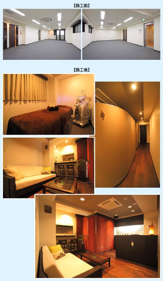 美容室・サロン・エステ 内装工事の施工例10